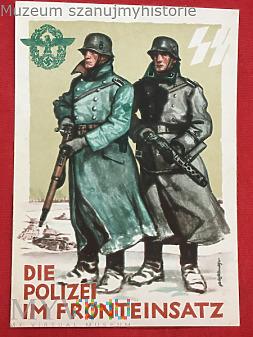 KWHW Tag der deutschen Polizei 1942