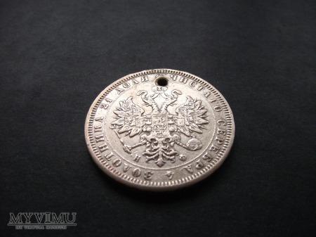 Rubel 1878 Alexander II