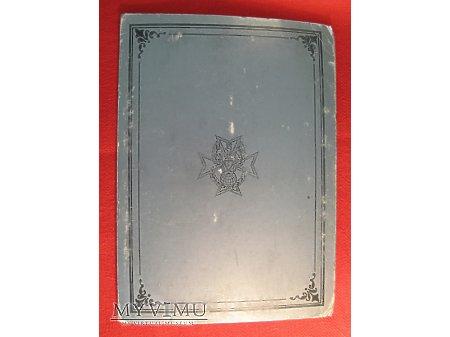 6 sog - odznaka pamiątkowa (srebrna)