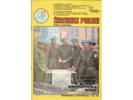ŻOŁNIERZ POLSKI - UNEF