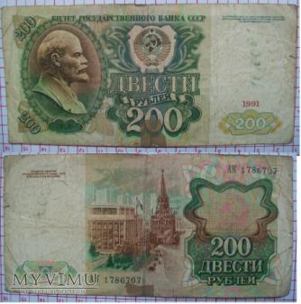 200 Rubli - Rosja - 1991r.