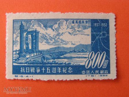 031. Chiny
