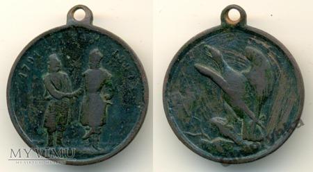 medalion