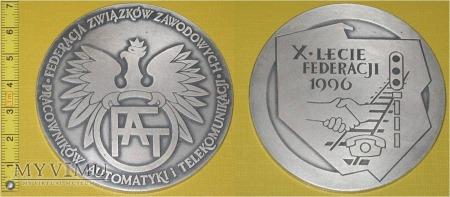 Medal kolejowy - związkowy FZZPAiT