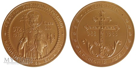1000-lecie Chrztu Rusi, medal (Francja) 1988