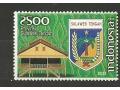 Sulawesi Tengah