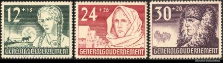 """56-58 """"I rocznica powstania GG"""""""