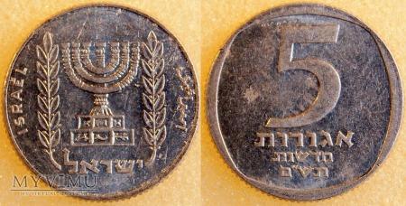 Izrael, 5 NEW AGOROT