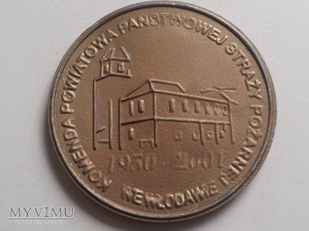 Komenda Powiatowa PSP we Włodawie