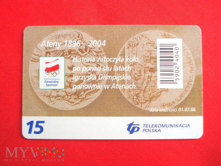 Karta chipowa 135