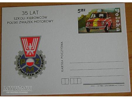Polski Związek Motorowy kartka pocztowa, maluch