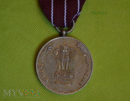 Indyjski medal: Sangram Medal