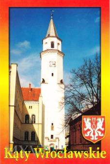 Duże zdjęcie Kąty Wrocławskie