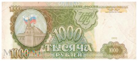 Rosja - 1 000 rubli (1993)