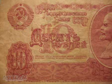 10 RUBLI - ZSRR (1961)