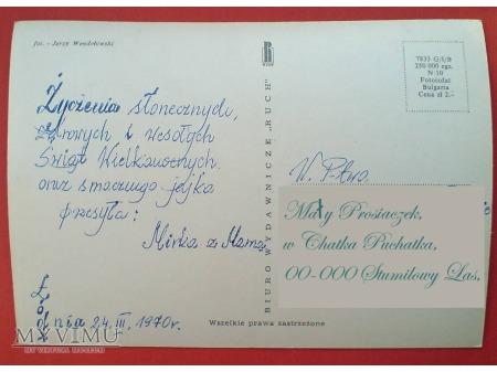 Duże zdjęcie Wielkanoc 1970 życzenia PRL symbole świąteczne