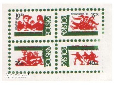 Duże zdjęcie Blok znaczków