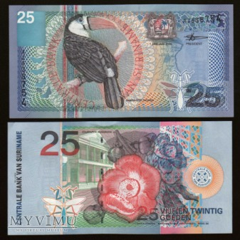 Surinam - P 148 - 25 Gulden - 2000
