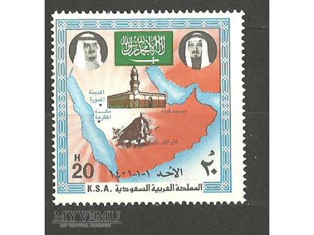 Arabia Saudyjska.