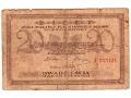 17.05.1919 - 20 Marek Polskich