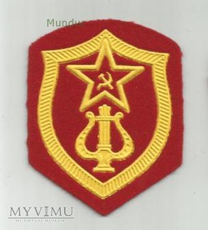 Znak: Военные музыканты и дирижёры
