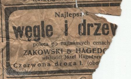 "Duże zdjęcie 06 ""Gazeta Toruńska - Codzienna"" lipiec 1914"