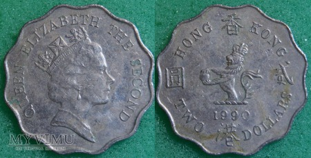 Hong Kong, 2 dolary 1990