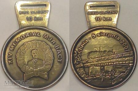 188. XIV Memoriał im. majora BACY 2007