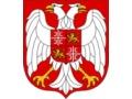 Zobacz kolekcję Monety - Jugosławia