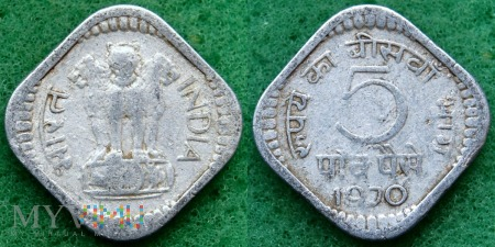 Indie, 5 Paise 1970