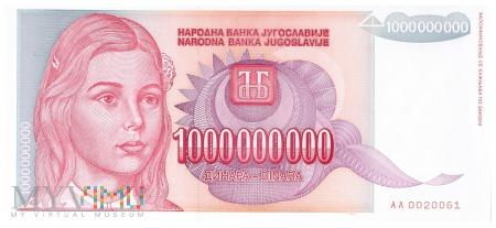 Jugosławia - 1 000 000 000 dinarów (1993)