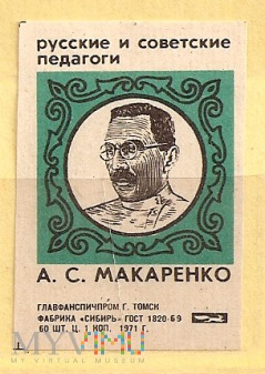 Nauczyciele Rosyjscy i Radzieccy.1971.12
