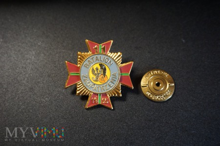 Duże zdjęcie 11 Batalion Zaopatrzenia - Żary - wersja złota