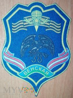 38 Samodzielna Brygada Desantowo-Szturmowa
