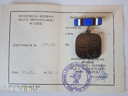 Odznaka Specjalna 40-lecia