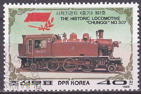 Locomotive Chunggi No. 307