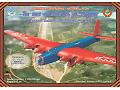 Zobacz kolekcję Dyplomy DRC lotnictwo