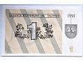 Zobacz kolekcję LITWA banknoty
