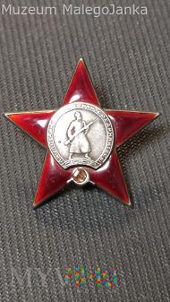 CCCP - Order Czerwonej Gwiazdy - Nr: 471684