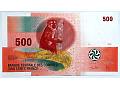 Zobacz kolekcję KOMORY banknoty