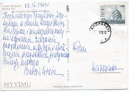 Morskie Oko. 1969