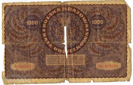 Marki Polskie 1919