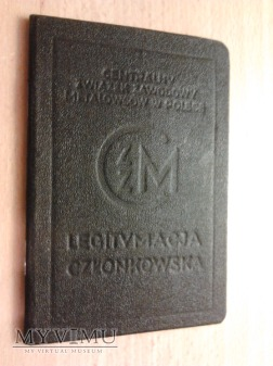 Huta Stalowa Wola legitymacja 1947 r.