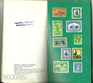 Panama i znaczki