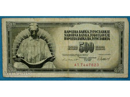 500 Dinarów 1981