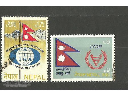 Nepalska flaga.