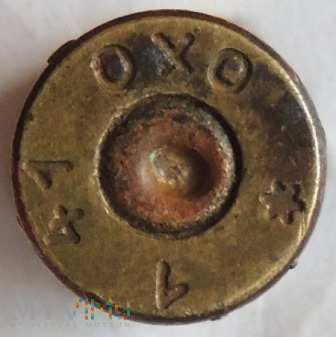 9 mm Luger oxo * 1 41