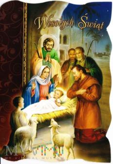 Duże zdjęcie Wesołych Świąt