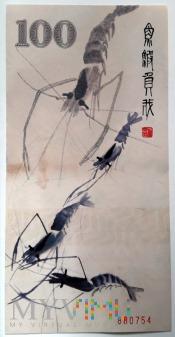 nominał 100, Qi Baishi