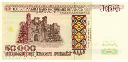 Białoruś - 50 000 rubli (1995)